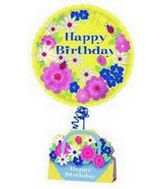 "18"" Happy Birthday Flowers Note Float 5B262"