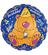 "18"" Brewster Bear Happy Birthday"