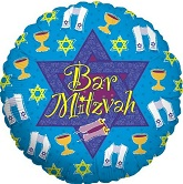 "18"" Bar Mitzvah Mylar Balloon"