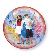 "22"" Qualatex High School Musical Bubble Balloon"