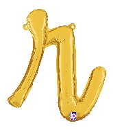"14"" Air Filled Only Script Letter ""R"" Gold Foil Balloon"