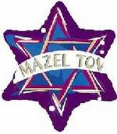 18&#39&#39 Mazel Tov Star of David Balloon
