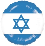 "18"" Isreal Flag Balloon"