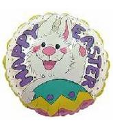 "18"" Happy Easter Yellow Border Bunny"