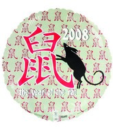 "18"" 2008 Year of the Rat Chinese Zodiac Balloon"
