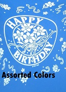 "12"" Happy Birthday Flower Assortment Latex  50 Count"