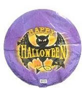 18&#39&#39 Happy Halloween Bat
