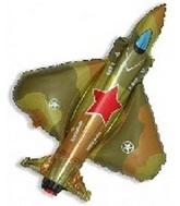 "38"" Military Fighter Jet Plane Balloon"