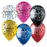 "12"" Bachelorette Latex Balloon Assortment"