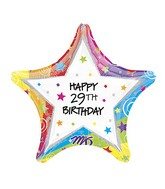 "18"" Colorful Border Star Birthday Personalize NO STICKERS"
