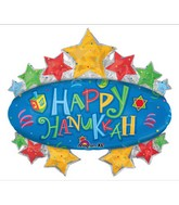 "31"" SuperShape Hanukkah Marquee Balloon"