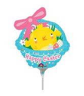Airfill Only Mini Shape Easter Chick Basket Balloon