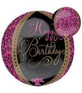 "16"" Orbz Jumbo Fabulous Birthday Celebration Packaged"