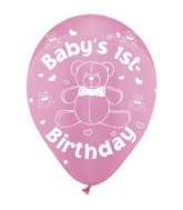 "12"" PASTL Pink ""Baby&#39s First Birthday"" Latex 50&#39s"