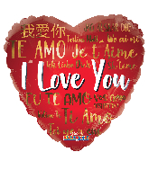 "18"" I Love You Languages Foil Balloon"