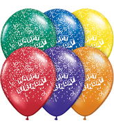 "11"" Birthday Confetti Assorted  5 count Latex Balloons"