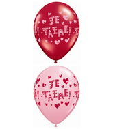 "11"" Je T&#39aime! Petits Coeurs (50 Count)"