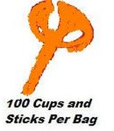 "13"" Cup and Stick (100 Pieces) Orange"