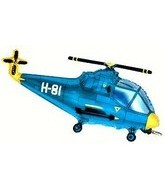 Helicopter Balloons Wholesale Mylar Balloons