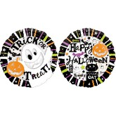 "23"" Trick Or Treat Halloween Clear Center"