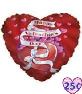 "9"" Airfill Valentine Candy Box Red M425"